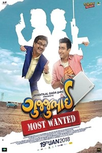 GujjuBhai - Most Wanted (2018)