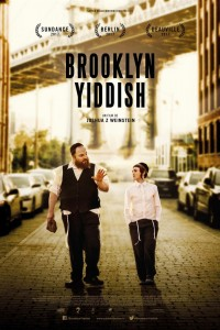 Brooklyn Yiddish (2017)