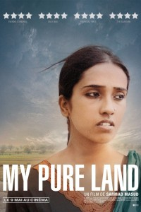 My Pure Land (2017)