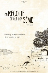 On récolte ce que l'on sème (2017)