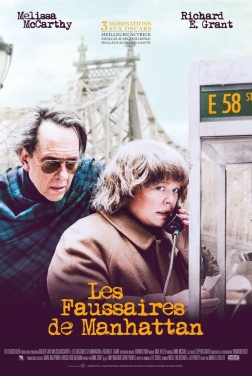 Can You Ever Forgive Me? (2019)